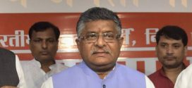 Ravi Shankar Prasad exhorts electronics, mobile cos to step up manufacturing, export from India